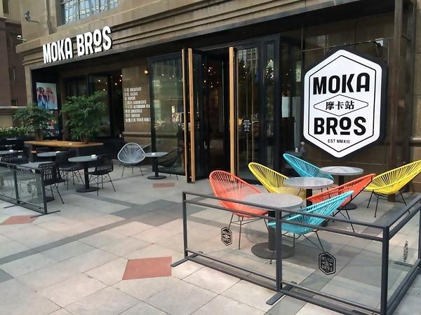 Hotspot Moka Bros in Beijing