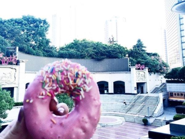 Dunkin' Donuts Nederland