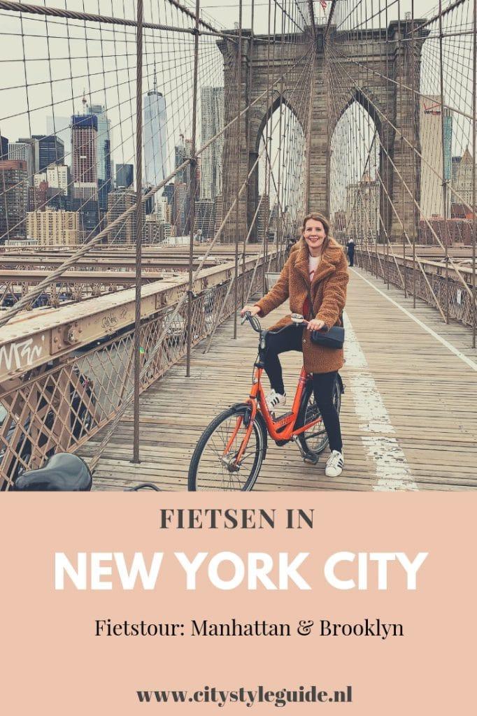 Fietsen NYC Baja Bikes
